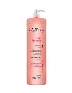 Cadiveu Hair remedy